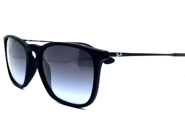 ... Oculos de sol Ray Ban Chris RB 4187L 622 8G 54 - Majestic Oculos 1b40d20214