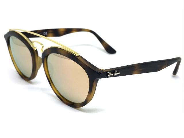 ... Oculos de sol Ray Ban Gatsby RB4257 6092 2Y 53 - Majestic Oculos 4c6c76fd6e