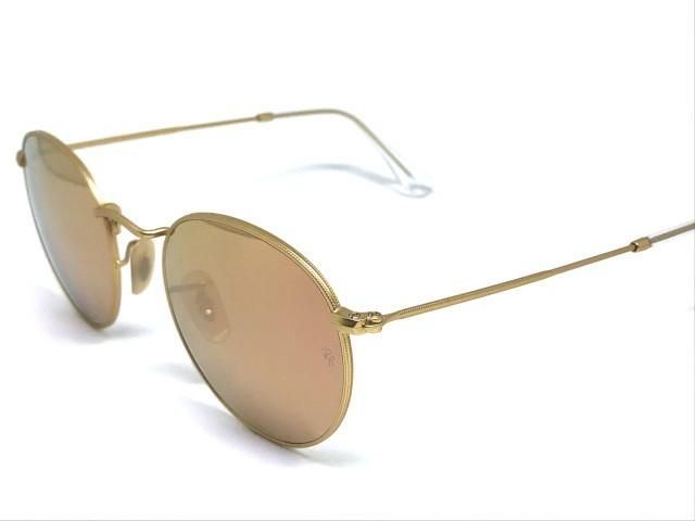 ... Oculos de sol Ray Ban Round RB 3447 112 Z2 50 - Majestic Oculos 26b5f77fd1