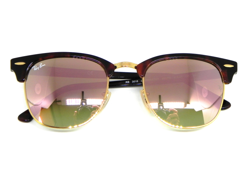 eacb45668 ... order oculos de sol ray ban clubmaster rb 3016 990 70 51 majestic oculos  8207e 7a184