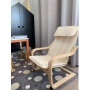 Poltrona c/ estrutura em madeira super confortável e resistente