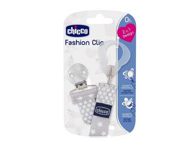 Prendedor de Chupeta - Clip - Neutro - Universal - Chicco