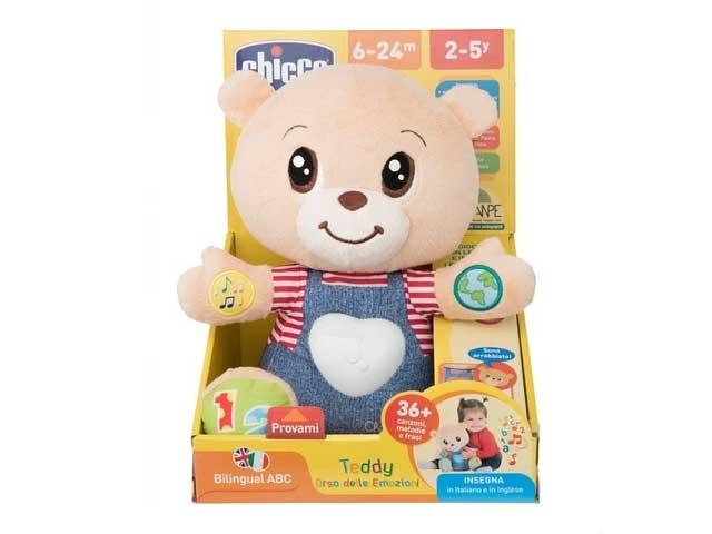 Ted - O Ursinho Das Emoções