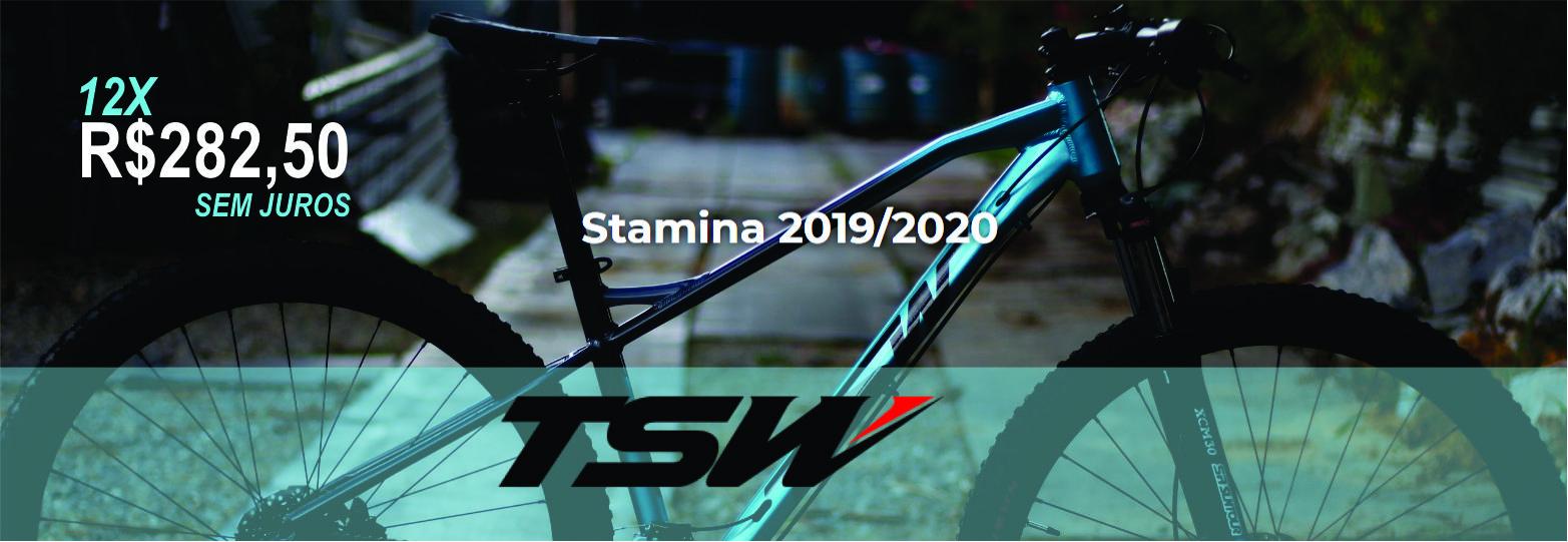 bike 7.4 2020
