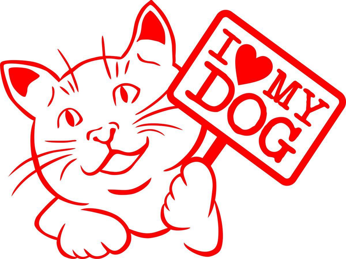 Adesivo GATO - I love my DOG - Várias cores