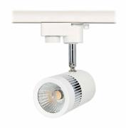 Spot LED 10W para Trilho Eletrificado na Cor Branca e Bivolt