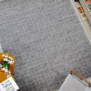 TAPETE VENEZA PRATA 2,50X3,50