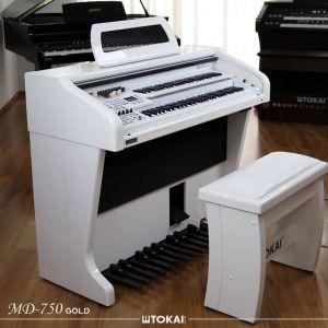 Órgão Tokai Md750 Gold Branco
