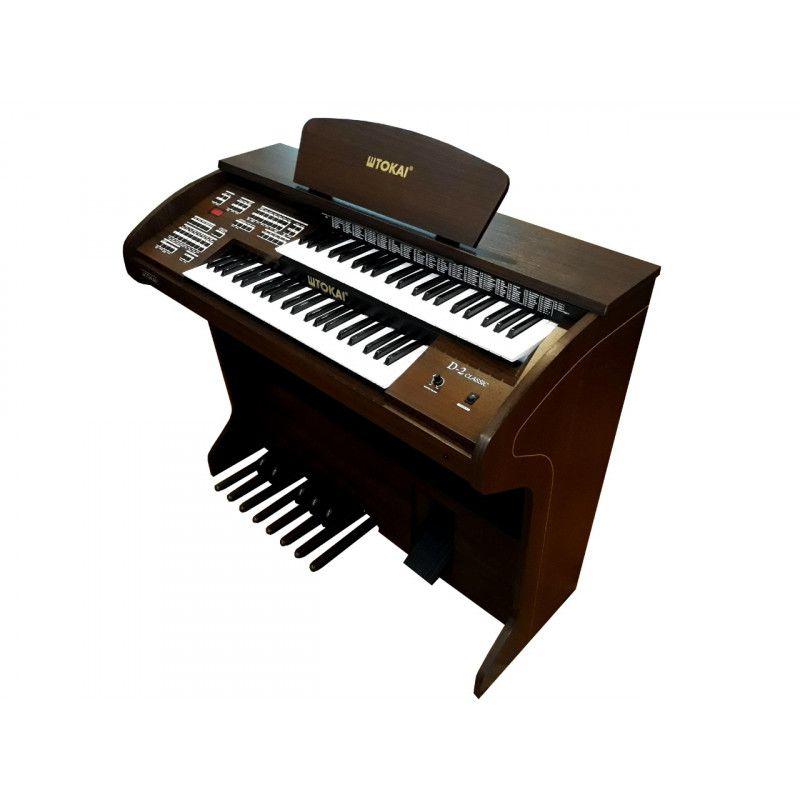 Órgão Eletrônico Tokai D2 Classic   - Luggi Instrumentos Musicais