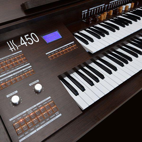Órgão Harmonia HS-450 Tabaco  - Luggi Instrumentos Musicais