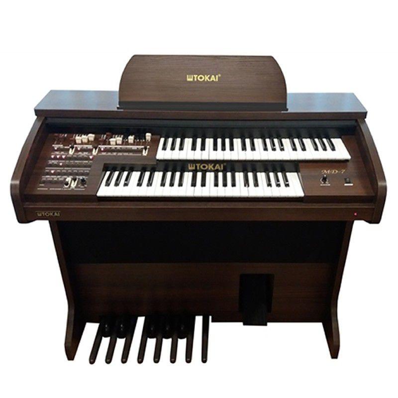 Órgão Tokai Md-7 Marrom  - Luggi Instrumentos Musicais