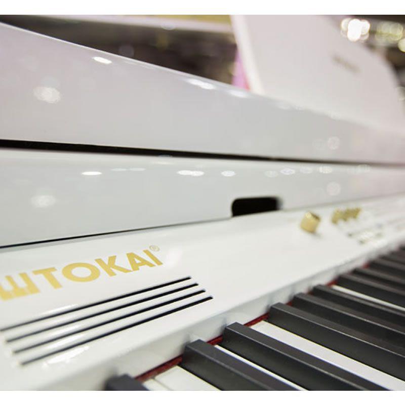 Piano Tokai Tp88C De Cauda Branco  - Luggi Instrumentos Musicais