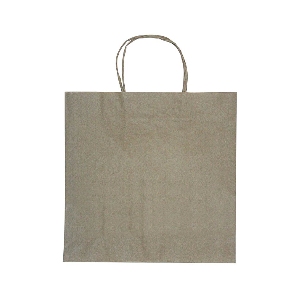 Sacola de papel Kraft - Natural - 31x31cm - Pacote 10 unidades (Gramatura 90g)