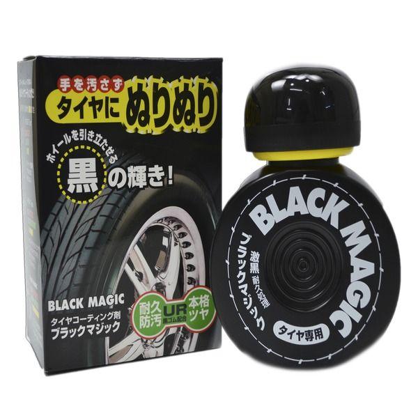 Soft99 Black Magic - Gel Pneu Longa Duração - 150ml  - Loja Go Eco Wash