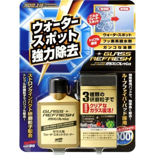 Soft99 Glass Refresh - Removedor de Manchas de Para-Brisa - 80ml  - Loja Go Eco Wash