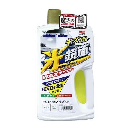 SOFT99 SHAMPOO WHITE GLOSS 700ML  - Loja Go Eco Wash