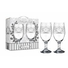Conjunto 2 taças  bodas de prata 25 anos