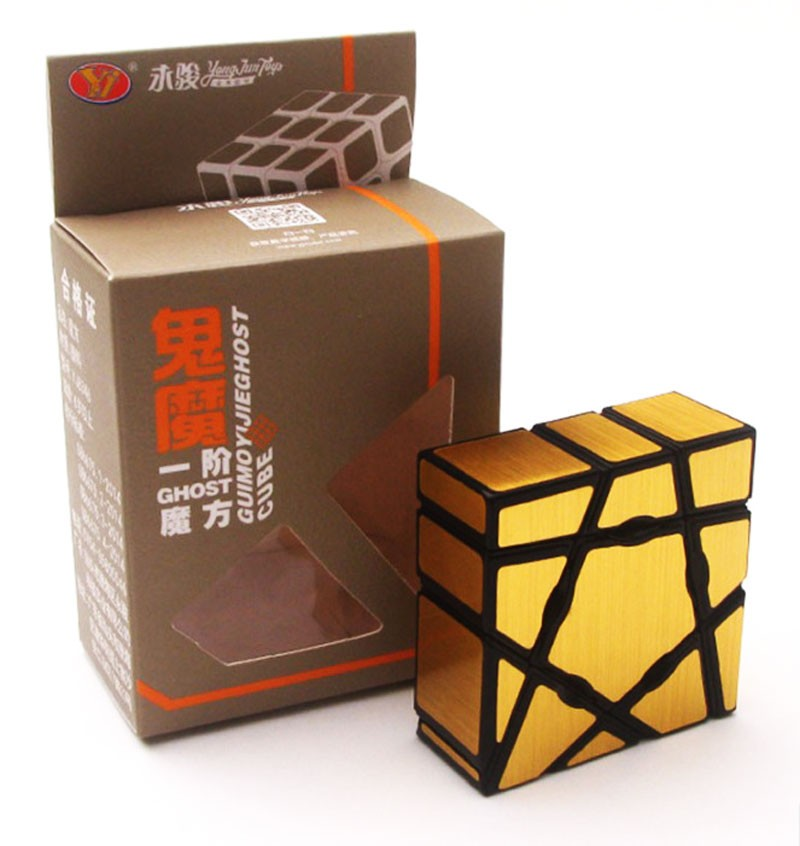 1x3x3 Ghost Cube Dourado