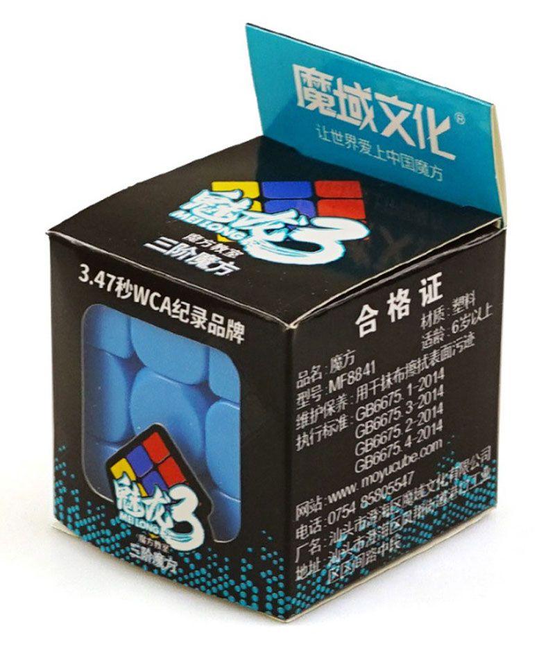 3x3x3 Moyu MeiLong Stickerless