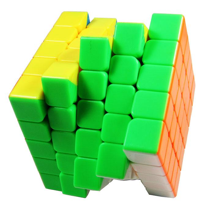 5x5x5 Moyu MF5S Stickerless