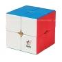 Cubo Magico 2x2x2 Yuxin Little Magic - Magnético
