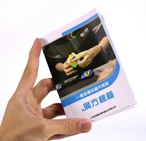 Kit Cubo Qiyi 2x2 3x3 4x4 5x5