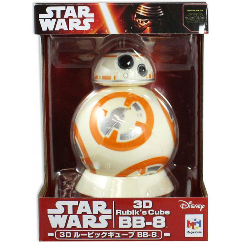 Rubiks Star Wars BB-8