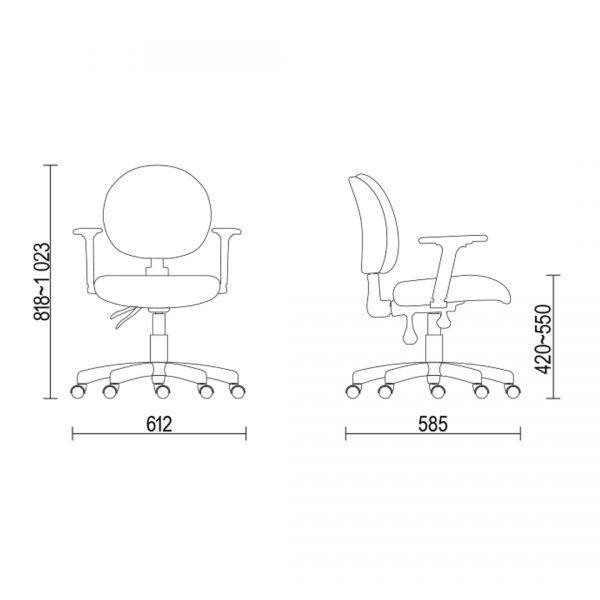 Cadeira Giratoria Executiva Operativa 323 Back System com Braço