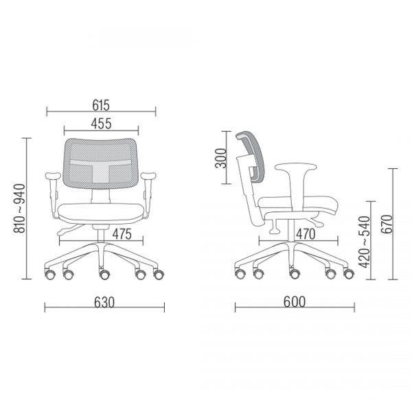 Cadeira Giratoria ZIP Tela  Back System com Braço