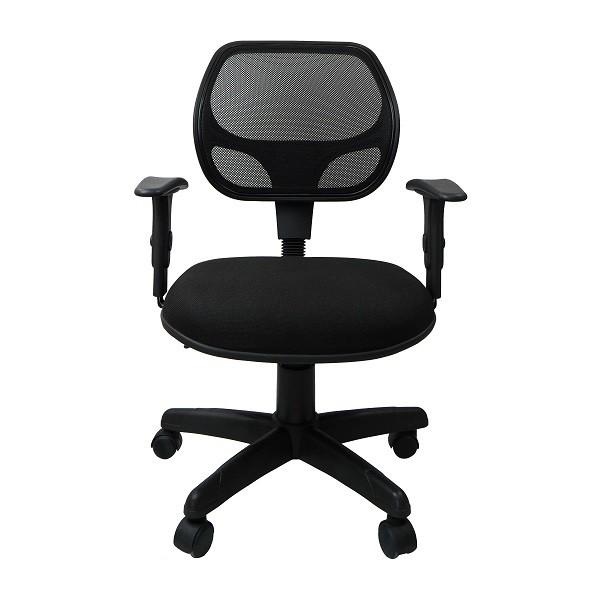 Cadeira Net Executiva em Tela com Braço Regulável