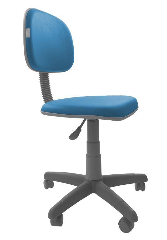 Cadeira Secretaria Giratoria Bolt BC