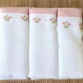 Conjunto de Fralda com 3 Peças 100% Algodão Bordado a Mão Rosa