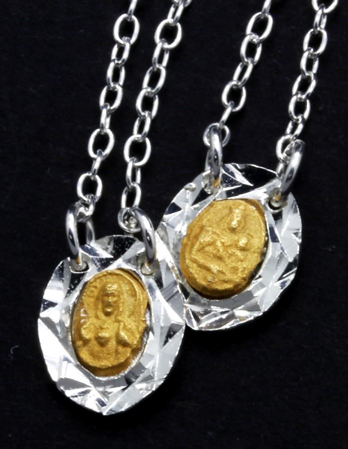 Escapulário Folheado a Prata com dourado
