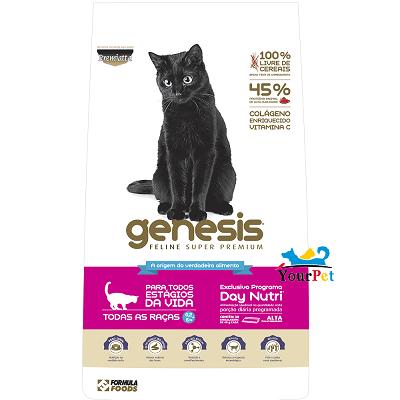 Ração Gênesis Feline para Gatos Filhotes e Adultos - Premiatta (7,5 kg)