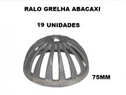 Ralo Grelha Abacaxi Ferro Fundido 75mm - 19 unidades