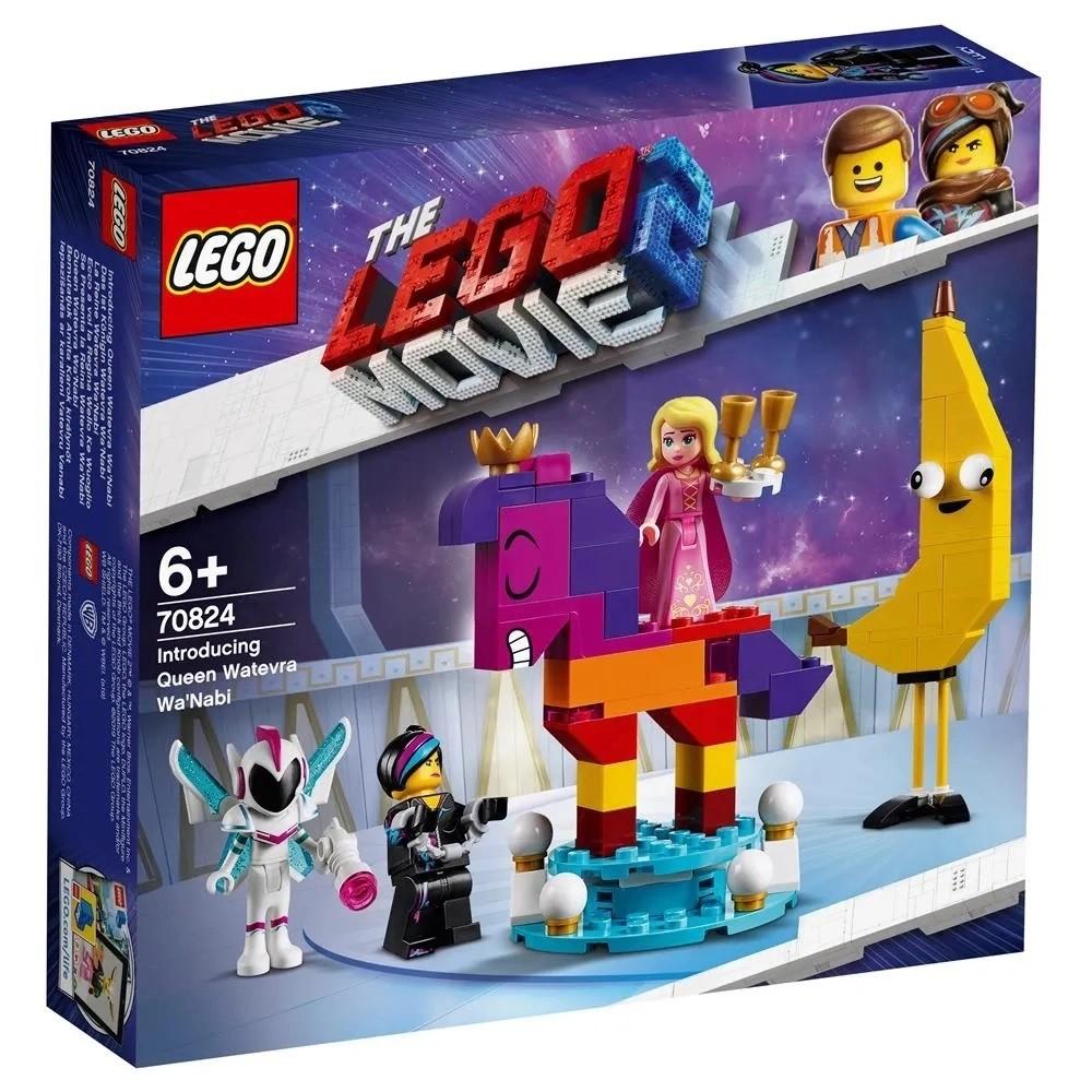 APRESENTAÇAO DA RAINHA FLASERIA FAL'SIANI (70824) - LEGO