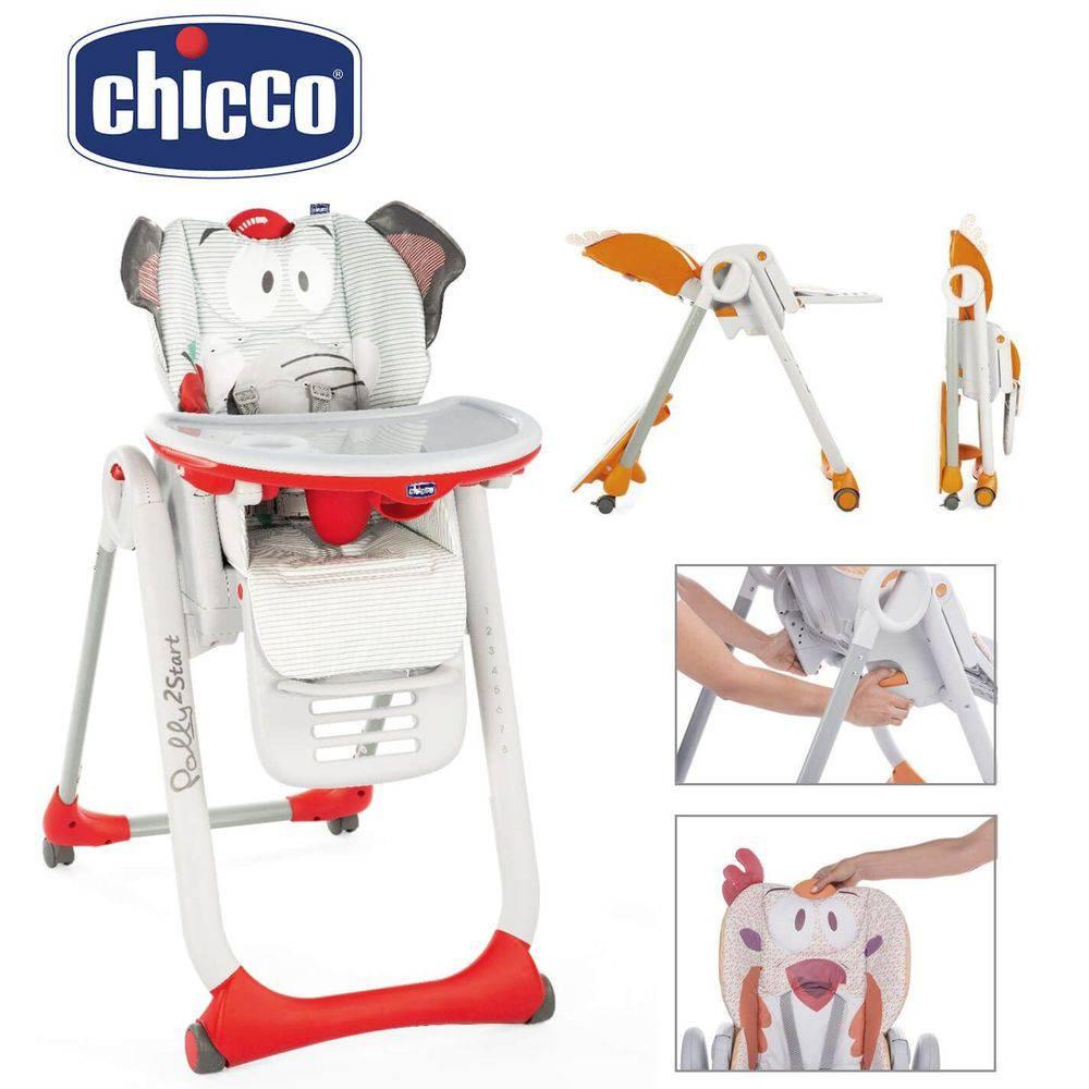 Cadeira Alimentação Polly2start Elefante - Chicco