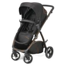 Carrinho de Bebê Maly Black Copper + Bebê Conforto Cocoon - Dzieco