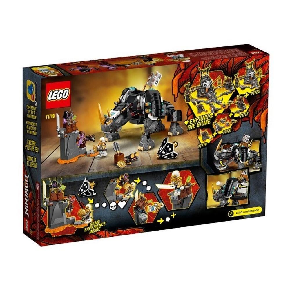 CRIATURA MINO DE ZANE (71719) - LEGO
