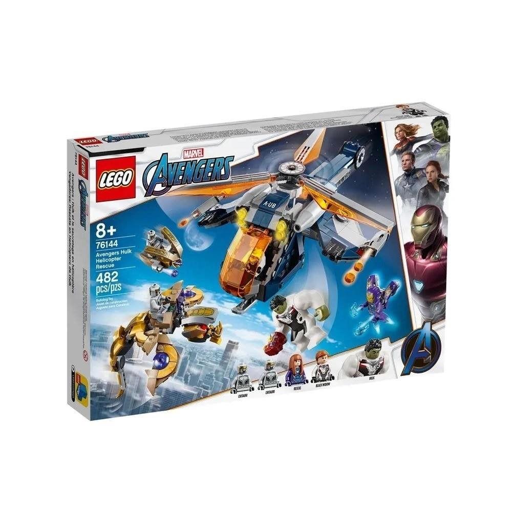 LSH 2020 5 (76144) - LEGO