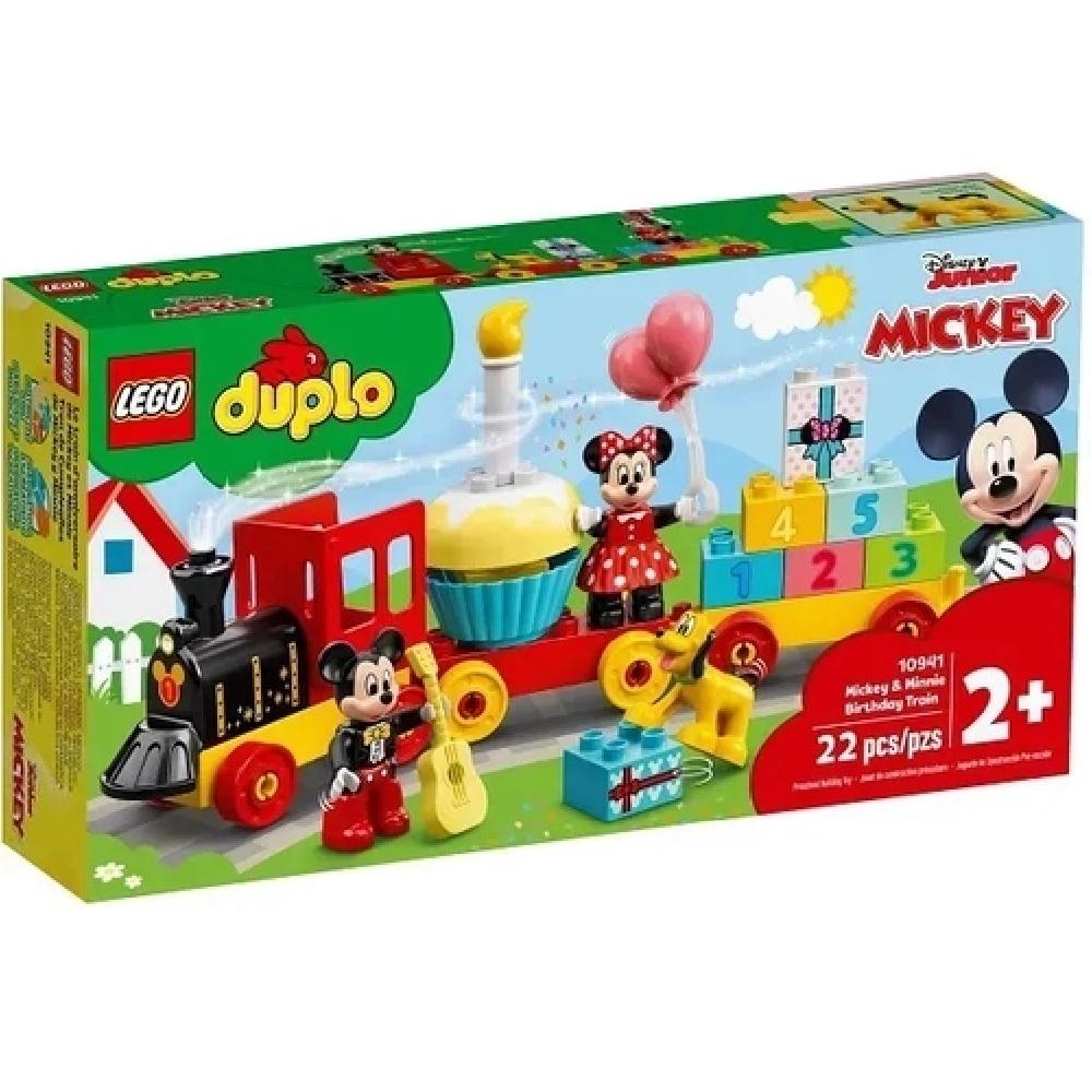 O TREM DE ANIVERSARIO DO MICKEY E DA MINNIE - LEGO