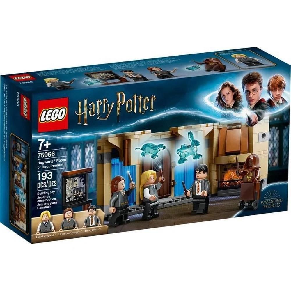 SALA PRECISA DE HOGWARTS (75966) - LEGO