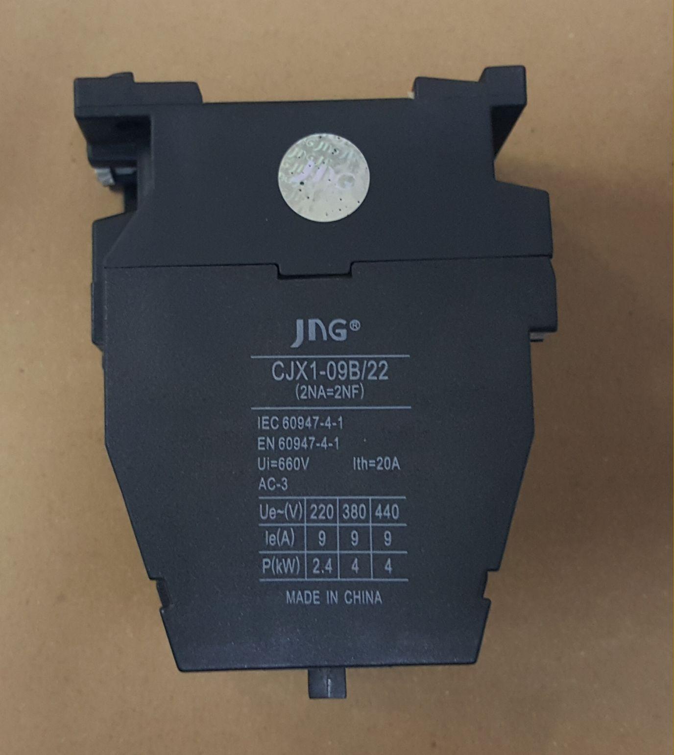 CONTATOR AUXILIAR CJX1-09B (9 AMPERES) 220V FAIXA AJUSTE 20A