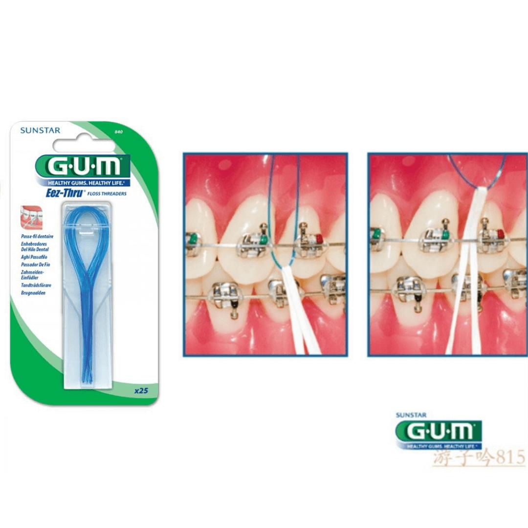6 x Passador de Fio Dental GUM (150 unidades + 6 estojos)