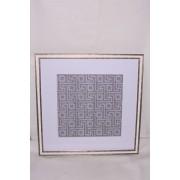 Quadro Grafismo 65x65cm (X)