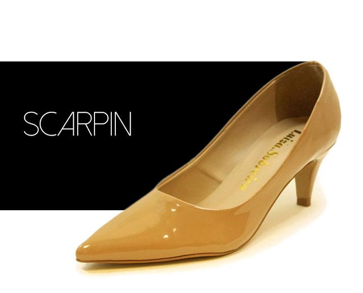 veja lindos scarpins!