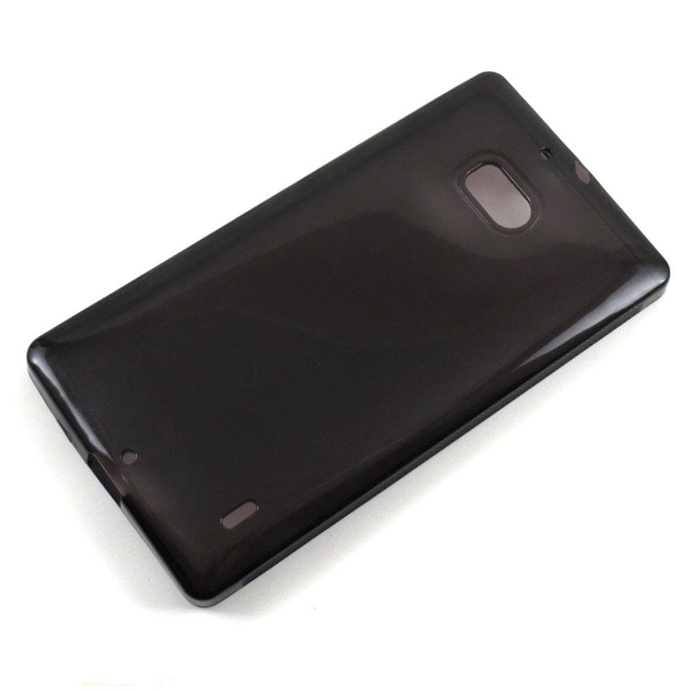 Capa Nokia Lumia 930 - Fumê Silicone TPU