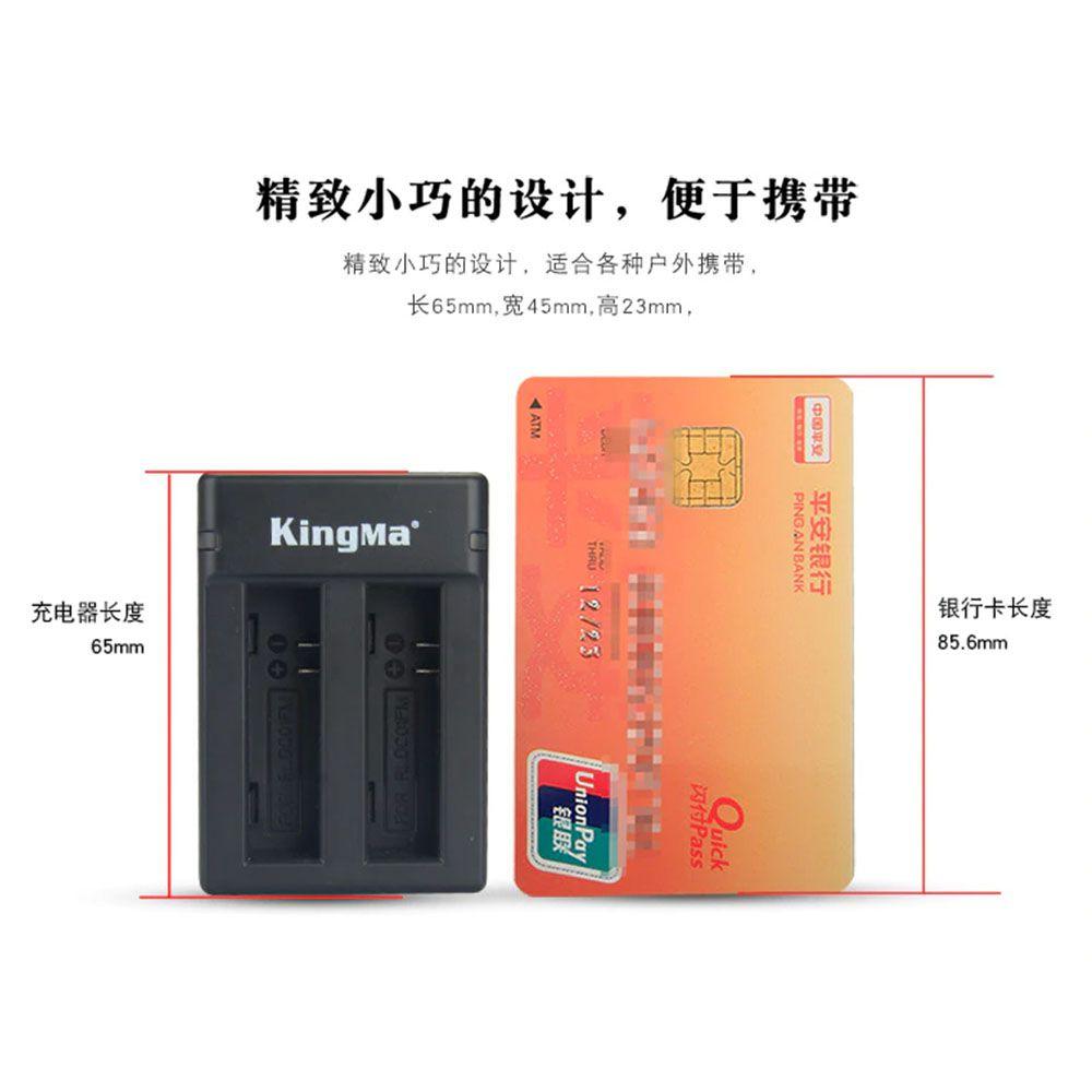 Kit com 2 Baterias e 1 Carregador - Xiaomi Mijia - KingMa