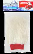 Luva de Pelúcia Dupla Face Pérola