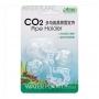 ISTA CO2 PIPE HOLDER - SUPORTE CURVADOR P/ MANGUEIRA DE AR / CO2 (CÓDIGO I-578)